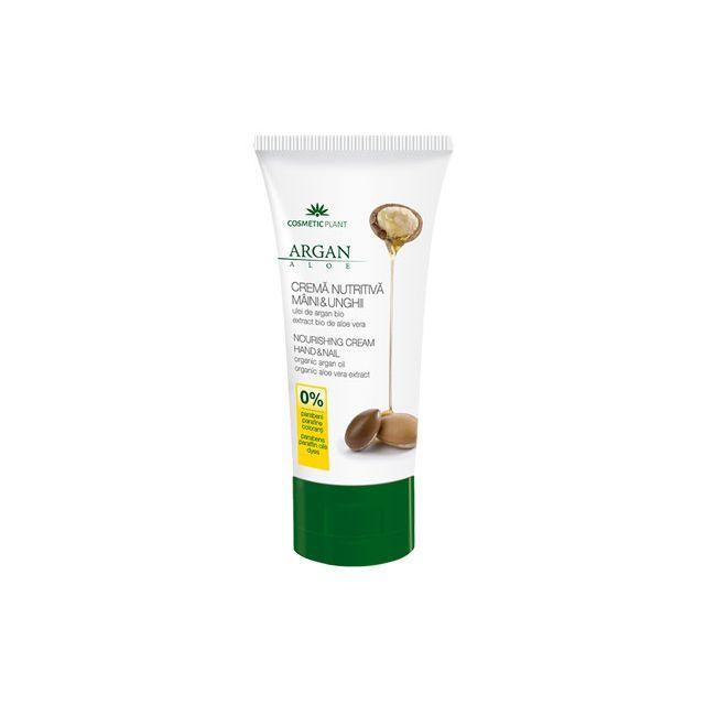 Crema nutritiva maini si unghii cu ulei de argan bio si extract bio de aloe vera 100ml, Cosmetic Plant